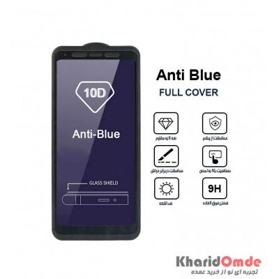 گلس AntiBlue مناسب برای گوشی Samsung A9 2018 بدون پک