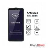 گلس AntiBlue مناسب برای گوشی Samsung A8 Plus 2018 بدون پک