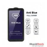گلس AntiBlue مناسب برای گوشی Samsung A8 2018 بدون پک