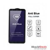 گلس AntiBlue مناسب برای گوشی Samsung A7 2018 بدون پک