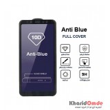 گلس AntiBlue مناسب برای گوشی Samsung A6 Plus بدون پک