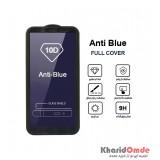 گلس AntiBlue مناسب برای گوشی Samsung A6 بدون پک