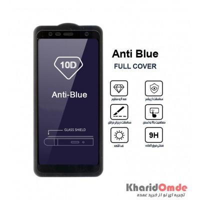گلس AntiBlue مناسب برای گوشی Samsung J6 Plus بدون پک