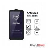 گلس AntiBlue مناسب برای گوشی Samsung J6 بدون پک