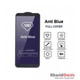 گلس AntiBlue مناسب برای گوشی Samsung J4 core بدون پک