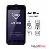 گلس AntiBlue مناسب برای گوشی Samsung J4 بدون پک