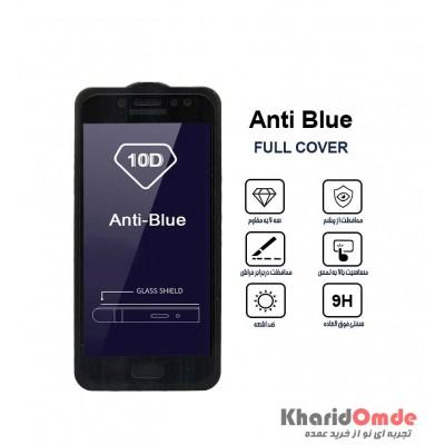 گلس AntiBlue مناسب برای گوشی Samsung J7 Pro بدون پک