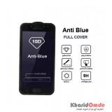 گلس AntiBlue مناسب برای گوشی Samsung J5 Prime بدون پک
