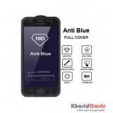 گلس AntiBlue مناسب برای گوشی Samsung J3 Pro پک دار