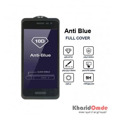 گلس AntiBlue مناسب برای گوشی Samsung J2 Core بدون پک