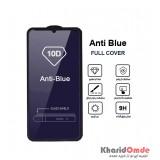 گلس AntiBlue مناسب برای گوشی Samsung A20 بدون پک
