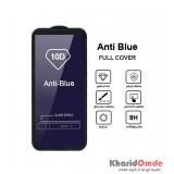 گلس AntiBlue مناسب برای گوشی Samsung A40 بدون پک