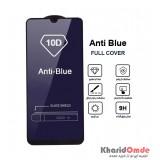 گلس AntiBlue مناسب برای گوشی Samsung A50 بدون پک