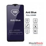 گلس AntiBlue مناسب برای گوشی Samsung A70 بدون پک