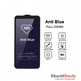 گلس AntiBlue مناسب برای گوشی Iphone Xs Max بدون پک