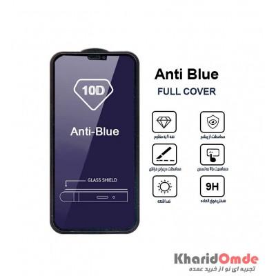 گلس AntiBlue مناسب برای گوشی Iphone XR بدون پک
