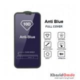 گلس AntiBlue مناسب برای گوشی Iphone XS بدون پک