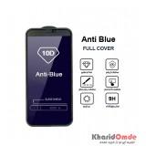 گلس AntiBlue مناسب برای گوشی Iphone X بدون پک
