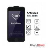 گلس AntiBlue مناسب برای گوشی Iphone 8G بدون پک
