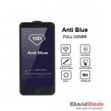 گلس AntiBlue مناسب برای گوشی Iphone 7 Plus پک دار