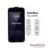 گلس AntiBlue مناسب برای گوشی Iphone 7G بدون پک