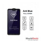 گلس AntiBlue مناسب برای گوشی Huawei Y9 2019 بدون پک
