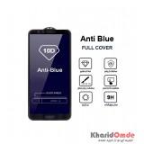 گلس AntiBlue مناسب برای گوشی Huawei Y9 2018 بدون پک