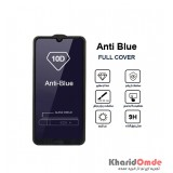 گلس AntiBlue مناسب برای گوشی Huawei Y7 Prime 2019 بدون پک