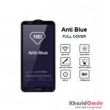 گلس AntiBlue مناسب برای گوشی Huawei Y7 Prime 2018 بدون پک