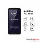 گلس AntiBlue مناسب برای گوشیHuawei Y7 Pro 2018 بدون پک