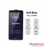 گلس AntiBlue مناسب برای گوشی Huawei Mate 10 بدون پک
