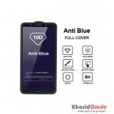 گلس AntiBlue مناسب برای گوشی Huawei Mate 10 Pro بدون پک