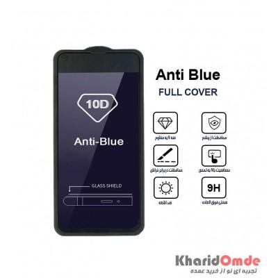 گلس AntiBlue مناسب برای گوشی Huawei Nova 4 بدون پک