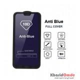 گلس AntiBlue مناسب برای گوشی Huawei Nova 3e بدون پک