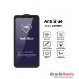 گلس AntiBlue مناسب برای گوشی Huawei Nova 3 بدون پک