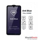 گلس AntiBlue مناسب برای گوشی Huawei Honor 10 Lite بدون پک