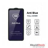 گلس AntiBlue مناسب برای گوشی Huawei Honor 8X بدون پک