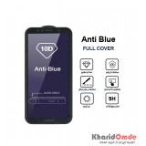 گلس AntiBlue مناسب برای گوشی Huawei Honor 7A بدون پک