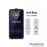 گلس AntiBlue مناسب برای گوشی Huawei P20 Lite بدون پک