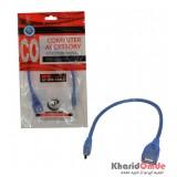 کابل Mini USB OTG (5pin) XP مدل AF/5PIN