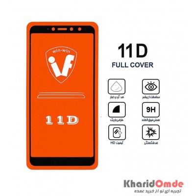 محافظ گلس صفحه نمایش 11D مناسب برای گوشی MI S2