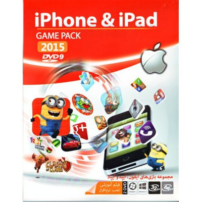 iphone & iPad Game Pack 2015