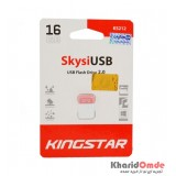 فلش KingStar مدل 16GB Skysi USB 2.0 KS212