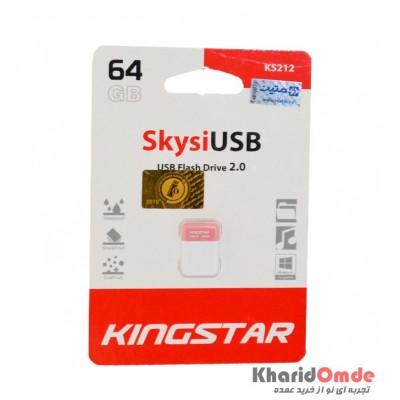 فلش KingStar مدل 64GB Skysi USB 2.0 KS212