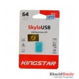 فلش KingStar مدل 64GB Skyla USB 2.0 KS211