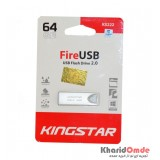 فلش KingStar مدل 64GB Fire USB 2.0 KS222