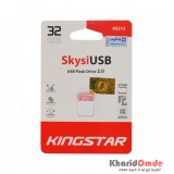 فلش KingStar مدل 32GB Skysi USB 2.0 KS212