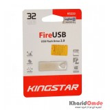 فلش KingStar مدل 32GB Fire USB 2.0 KS222