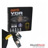کابل VGA طول 5 متر Datis