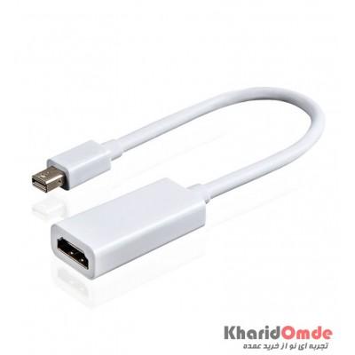 تبدیل Mini Display Port به HDMI